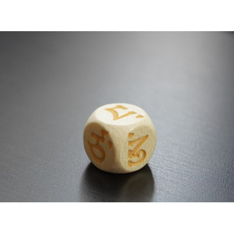 Tibetan dice to be used during Manjushri's MO Oracle