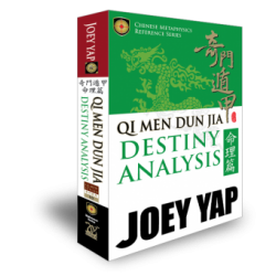 Qi Men Dun Jia Destiny Analysis (QMDJ Book 12) by Joey Yap