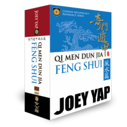 Qi Men Dun Jia Feng Shui (QMDJ Book 13) by Joey Yap