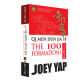 Qi Men Dun Jia The 100 Formations (QMDJ Book 17) by Joey Yap