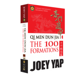 Qi Men Dun Jia The 100 Formations (QMDJ Book 16) by Joey Yap