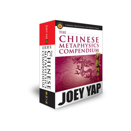 The Chinese Metaphysics Compendium by Joey Yap