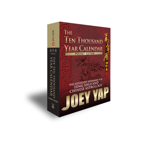 The Ten Thousand Year Calendar (Pocket) by Joey Yap