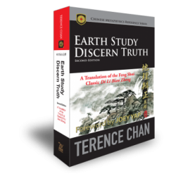 Earth Study Discern Truth by Terence Chan