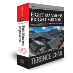 Eight Mansions Bright Mirror by Terence Chan