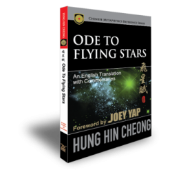 Ode to Flying Stars by Hung Hin Cheong