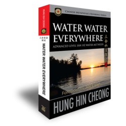 Water Water Everywhere by Hung Hin Cheong