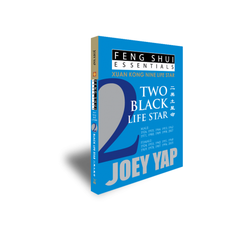 Feng Shui Essentials - 2 Black Life Star by Joey Yap