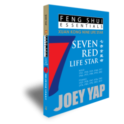 Feng Shui Essentials - 7 Red Life Star by Joey Yap