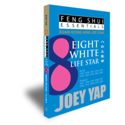 Feng Shui Essentials - 8 White Life Star by Joey Yap