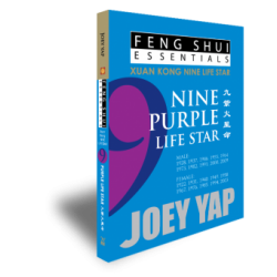 Feng Shui Essentials - 9 Purple Life Star by Joey Yap
