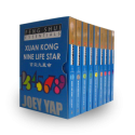 Feng Shui Essentials - Xuan Kong 9 Life Star (Set of 9 Books) by Joey Yap