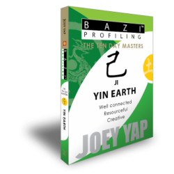 BaZi Profiling - The Ten Day Masters - Ji (Yin Earth) by Joey Yap