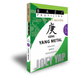 BaZi Profiling - The Ten Day Masters - Geng (Yang Metal) by Joey Yap