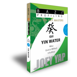 BaZi Profiling - The Ten Day Masters - Gui (Yin Water) by Joey Yap