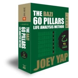 The BaZi 60 Pillars Life Analysis Method - Yi by Joey Yap
