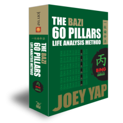 The BaZi 60 Pillars Life Analysis Method - Bing by Joey Yap