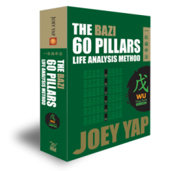 The BaZi 60 Pillars Life Analysis Method - Ding by Joey Yap