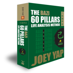 The BaZi 60 Pillars Life Analysis Method - Ji by Joey Yap
