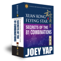 Xuan Kong Flying Star. Secrets of the 81 Combinations by Joey Yap