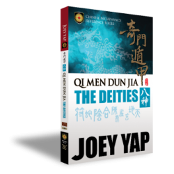 Qi Men Dun Jia The Deities (QMDJ Book 20) by Joey Yap