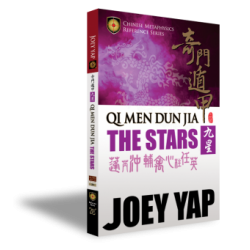 Qi Men Dun Jia The Stars (QMDJ Book 21) by Joey Yap