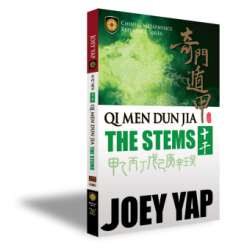 Qi Men Dun Jia The Stems (QMDJ Book 23) by Joey Yap