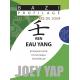 Les Dix Maîtres du Jour - Ren Eau Yang par Joey Yap
