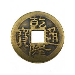 100 Chien Lung Coins