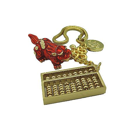 Amulet of Pi Yao on Abacus (2019)