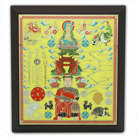 Plaque de protection Tai Sui (2020)
