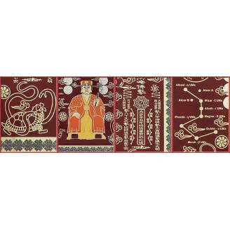 Plaque Tai Sui