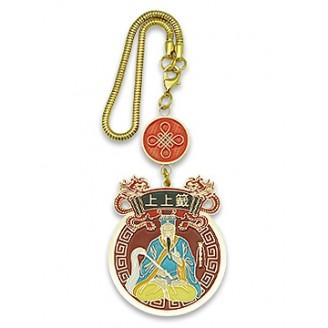 Goede Welvaart amulet