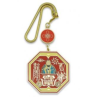 Veiligheid Amulet (Zhang...