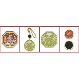 Amulette de sécurité