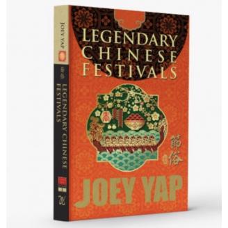 Legendary Chinese Festivals